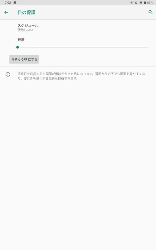 Vankyo S20 レビュー