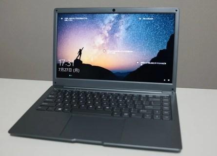 Jumper EZbook S5 レビュー わずか$199.99で購入できる14インチノートPC