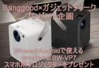 【クーポンで$334.99】Jumper EZbook X3 Air 13.3インチノートPCが登場!