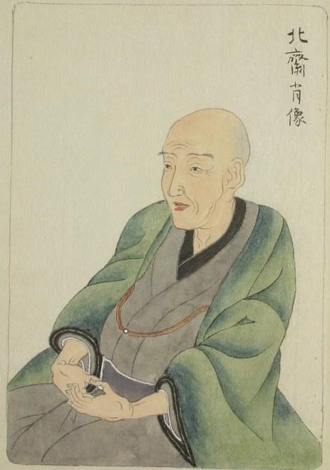 le peintre hokusai