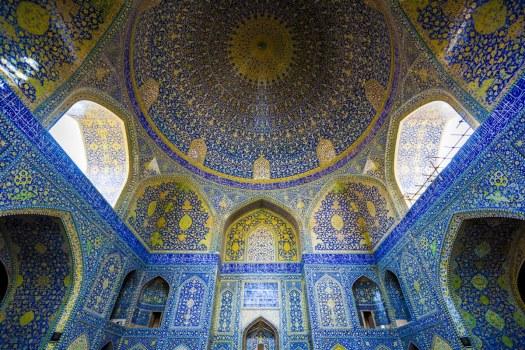 Mosque Ceiling Design
