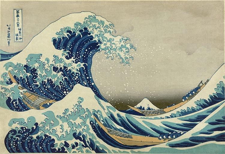 Katsushika Hokusai Great Wave