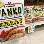 Panko At Tops Markets