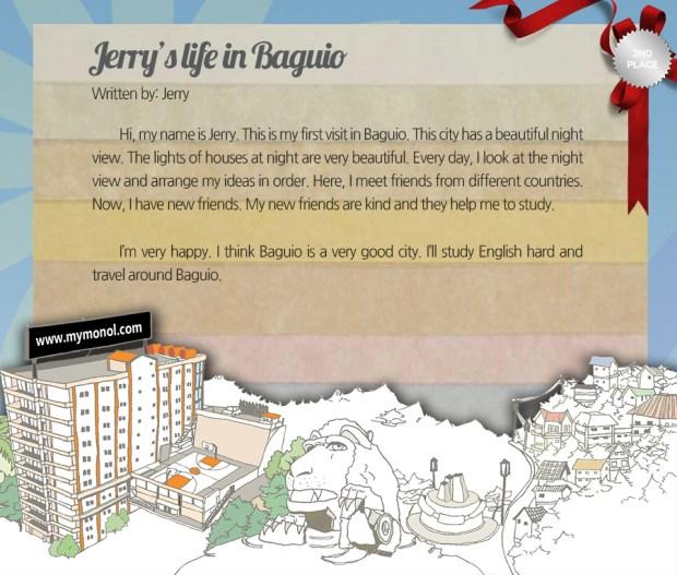 EWC-Jerry