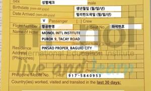 philippine-immigration-notice-form