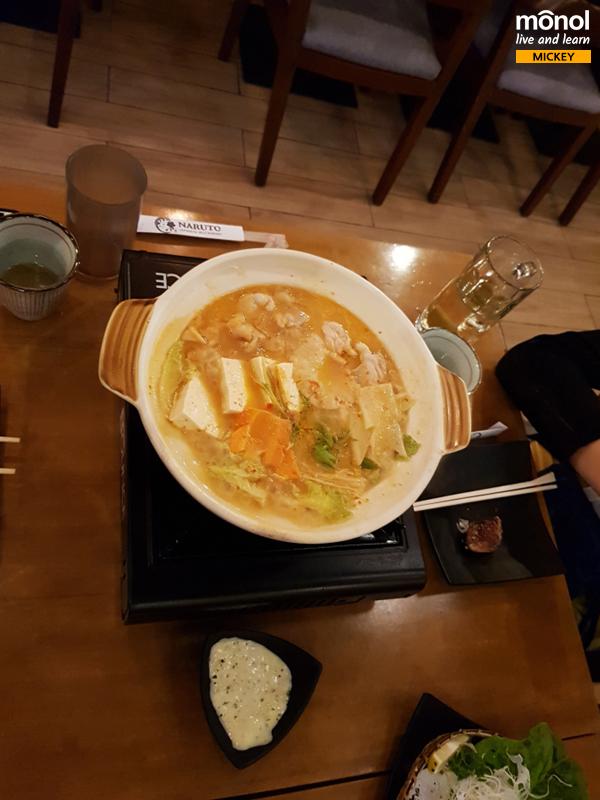 Naruto Salad and juicy beef bowl