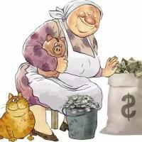 Нищие пенсионеры и тунеядцы