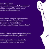 Abstract Women- A Bengali poem!