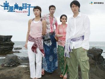 memories-of-bali1