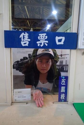 Ticket Sales (JK! entrance is FREE)