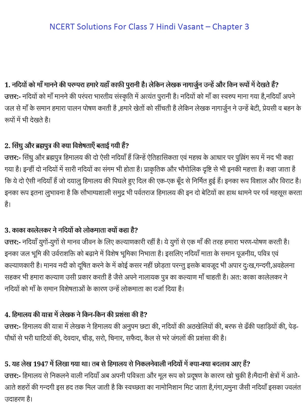 NCERT Solutions For Class 7 Hindi Vasant - Chapter 3