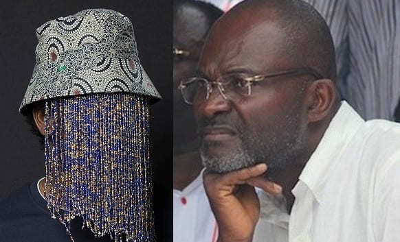Kennedy Agyapong LEAKS 6 pictures of Anas