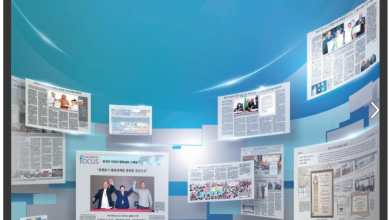 The Eight-year Peace Movement of the UN-affiliated Peace Organization, HWPL- A Special Issue in English to the World