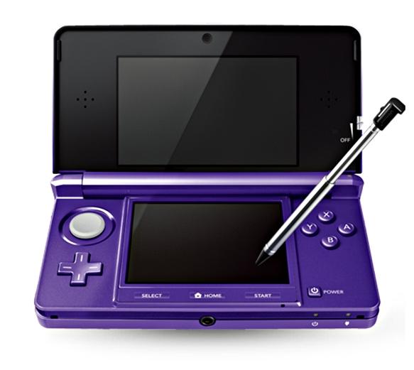 purple_nintendo_3ds