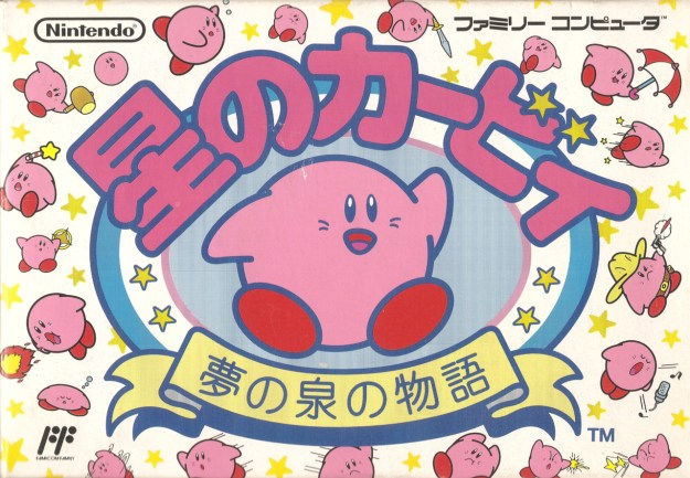 kirby's_adventure_famicom