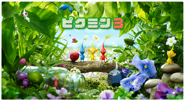 pikmin_3_japanese2.png