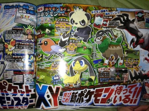pokemon_x_y_scan_new_pokemon