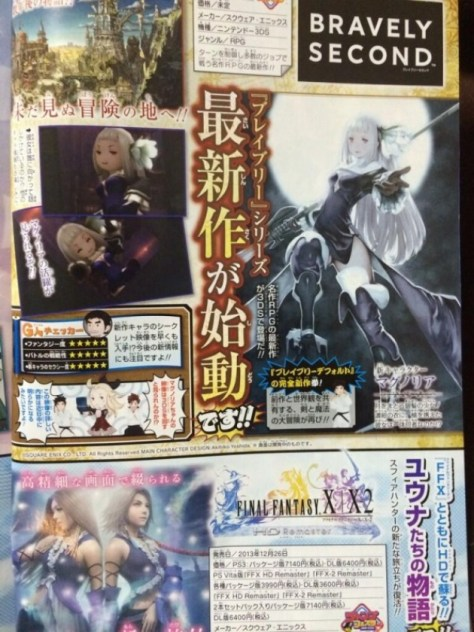 bravely_second_scan