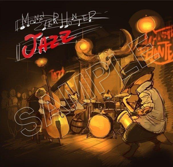 monster_hunter_jazz_album