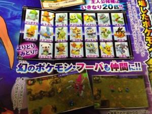 pokemon_super_mystery_dungeon_corocoro_images