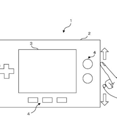 nintendo_patent_screen_3