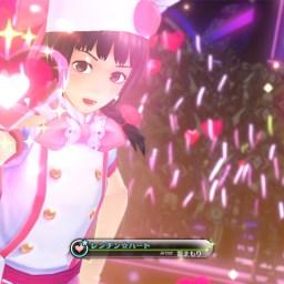 Genei Ibun Roku Screenshot 7