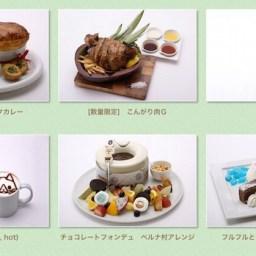 themed-menu-capcom