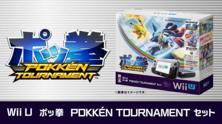 wii_u_bundle_pokken_tournament