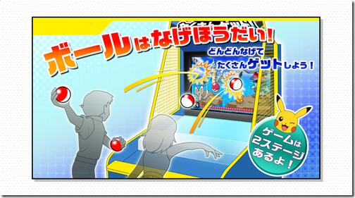 arcade game pokemon