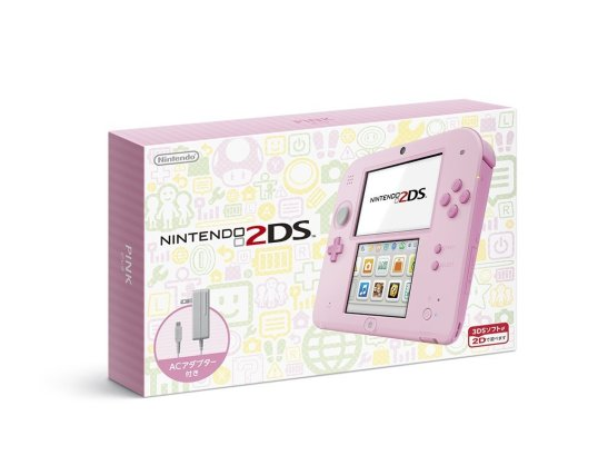 nintendo_2ds_pink_boxed