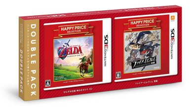 3ds_double_pack_2