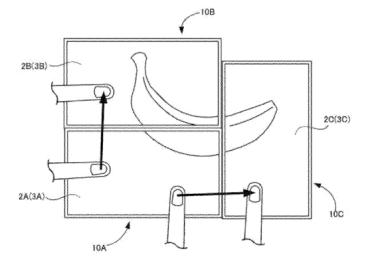 nintendo_patent1