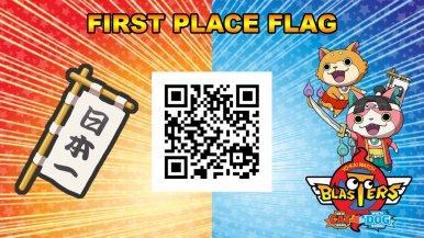 yo_kai_watch_blasters_first_place_flag_qr_code