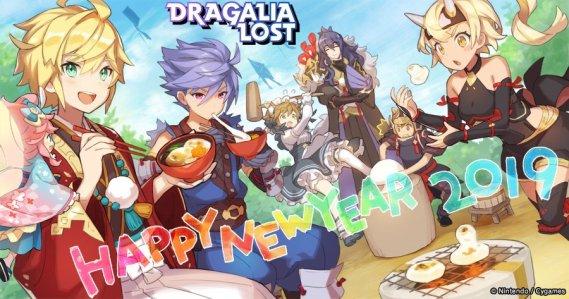 dragalia_lost_happy_new_year_2019