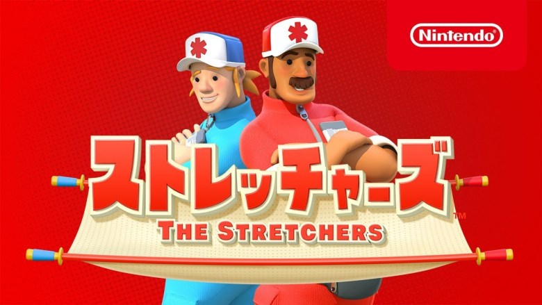 the_stretchers_switch