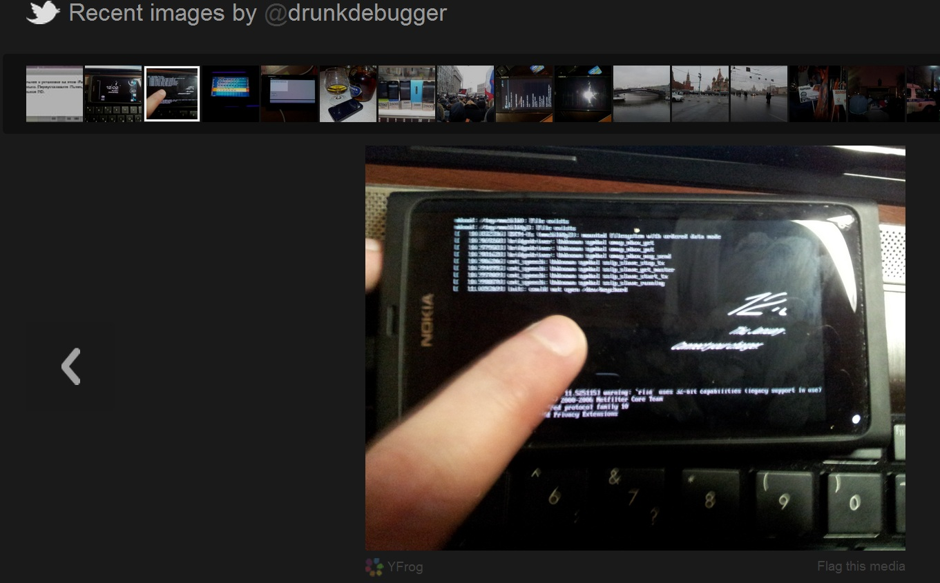 Nokia N9 and Android (ICS) : My Nokia Blog - 200