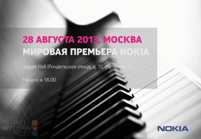 moscow_Nokia