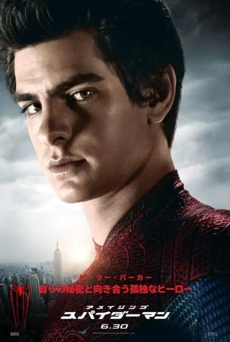 amazing_spiderman_8