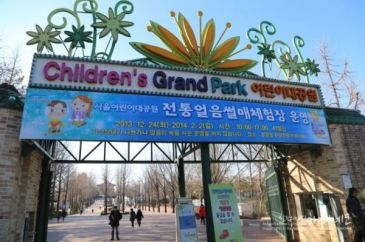 tthq-truot-tuyet-seoul-children-grand-park-2-600x399