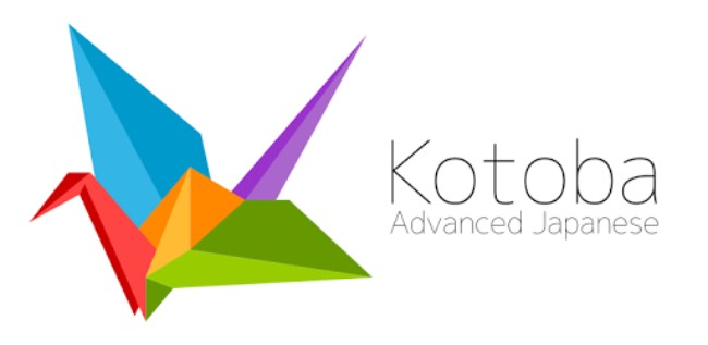 Kotoba: Advanced Japanese
