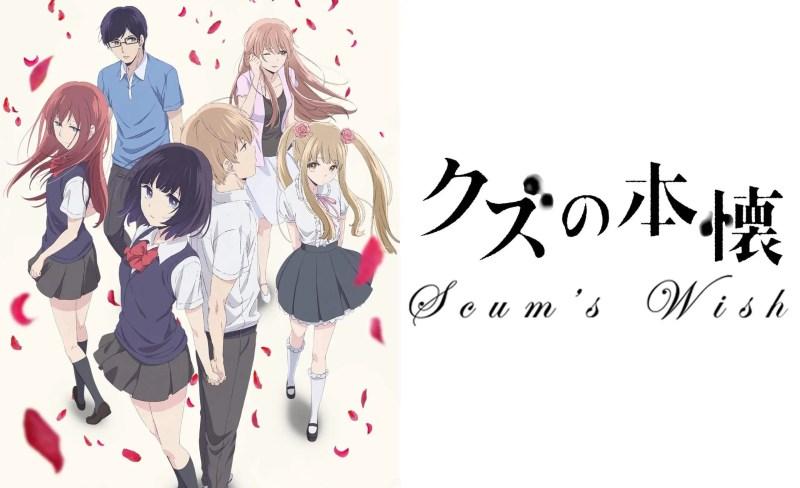 Scum's Wish cover