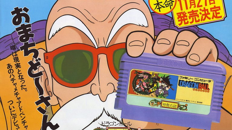 Japanese Anime Games