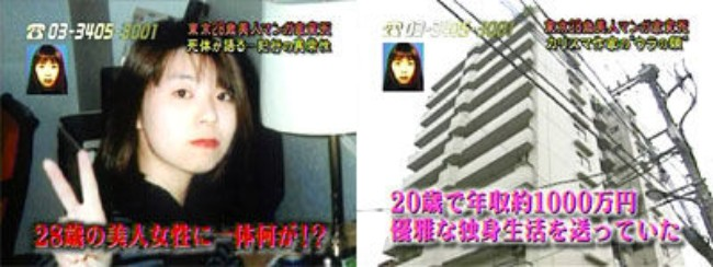 Image via Naver