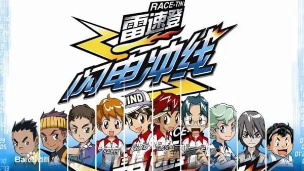 Race-Tin: Flash & Dash