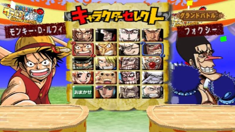 One Piece: Grand Battle! Rush