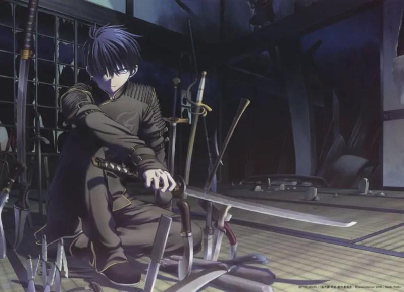 Anime Assassin