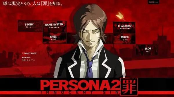 Persona 2: Innocent Sin (2011)