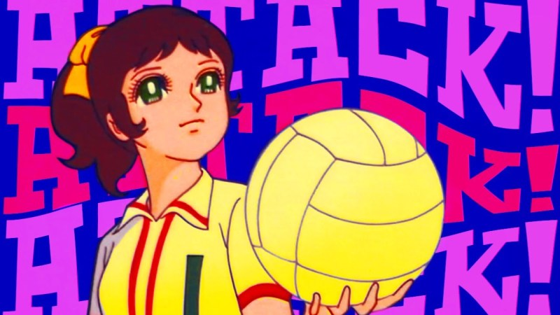 Attack No. 1 volleyball anime