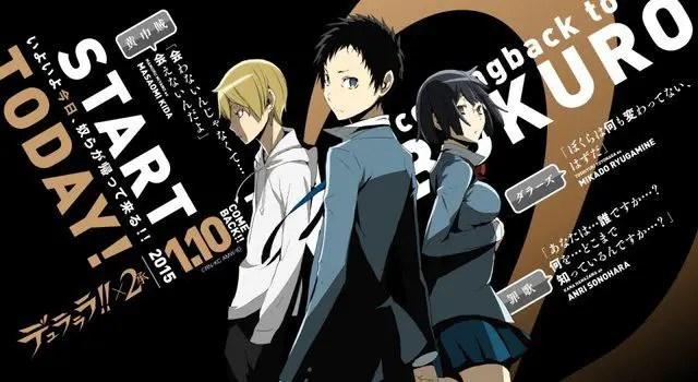 Durarara !! x2 Ketsu (Episodes 1-12)