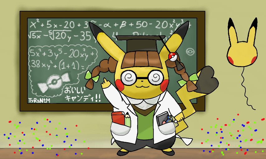smart Pokemon